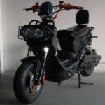 Электрический скутер для бездорожья ElWinn Zuma.
