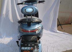 Купить скутер синего цвета