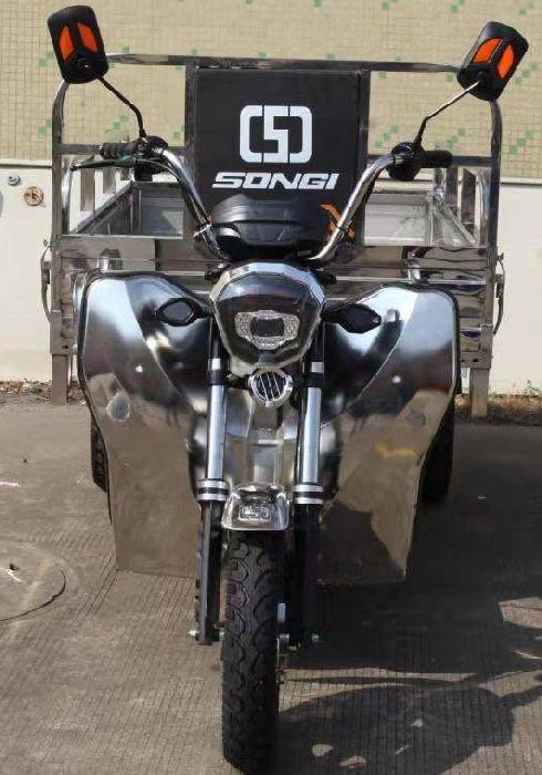 Грузовые трициклы в Украине самосвал тонажностъю 500 кг