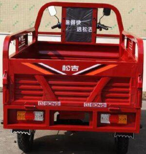 Трицикл вантажний Elwinn ETC3