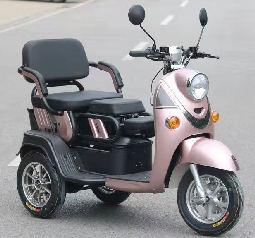 Купить электрический скутер для пожилых с доставкой