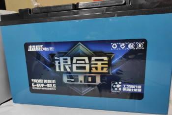 Гелевый тяговый аккумулятор для электротрициклов и электроскутеров