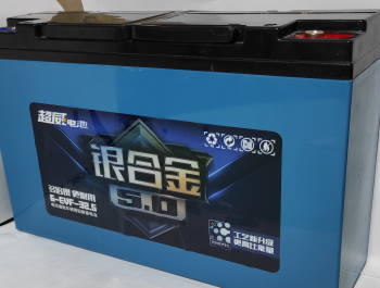 Тяговый аккумулятор для электротрициклов Chilwee
