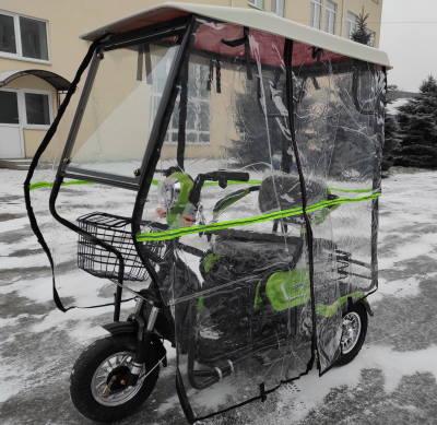 электротрицикл зимой
